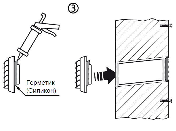 C:\Users\toshiba\YandexDisk\На сайт\Проветриватели бытовые\Aeropac SN\Фото для вкладок\ust1.png