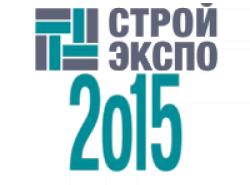 Отчёт с выставки СтройЭкспо 2015