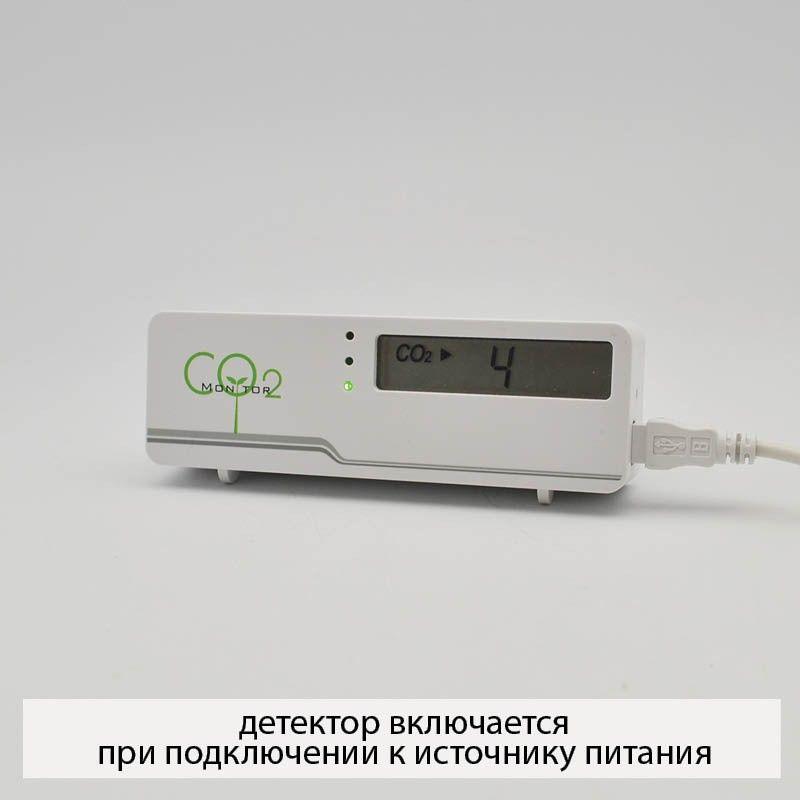 KIT MT8057S Детектор углекислого газа, страна ввоза Россия