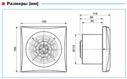 Накладной вентилятор S&P SILENT-200 CZ купить в Минске недорого в интернет-магазине
