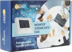 CO2 монитор KIT MT8060 - датчик углекислого газа купить со скидкой в Минске