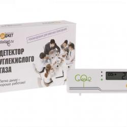 CO2 монитор KIT MT8057 - детектор углекислого газа купить со скидкой в Минске