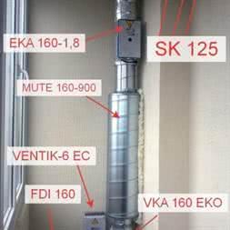 Шумоглушитель для канальной вентиляции MUTE 160/900 купить в Минске