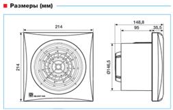 Накладной вентилятор  S&P SILENT-300 CZ купить в Минске недорого в интернет-магазине