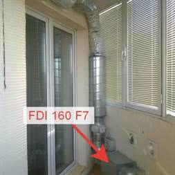 Фильтр канальный FD 125 G4