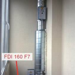 Фильтр канальный FDI 200 M5 для приточной вентиляции купить в Минске