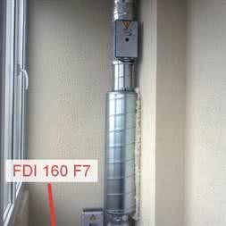 Фильтр канальный FDI 160 F7 для приточной вентиляции купить в Минске