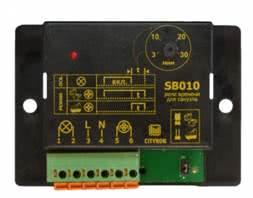 Таймер для вентилятора SB010