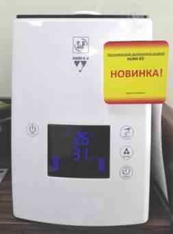 S&P HUMI-ED стильный испанский увлажнитель воздуха купить в Минске. Цена соответствует качеству!