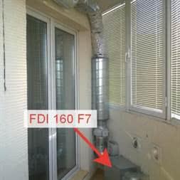 Фильтр канальный FDI 125 F7 для приточной вентиляции купить в Минске